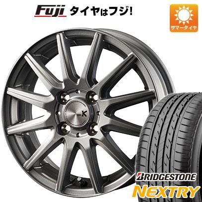 タイヤはフジ 送料無料 INTER MILANO インターミラノ スペックK 4.5J 4.50-14 BRIDGESTONE ブリヂストン NEXTRY ネクストリー(限定) 155/65R14 14インチ サマータイヤ ホイール4本セット
