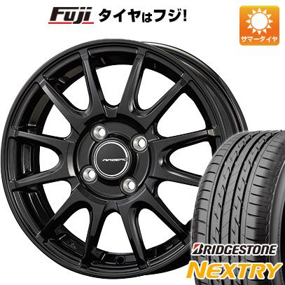 タイヤはフジ 送料無料 KOSEI コーセイ エアベルグ レバンナ 4.5J 4.50-15 BRIDGESTONE ブリヂストン NEXTRY ネクストリー(限定) 165/50R15 15インチ サマータイヤ ホイール4本セット