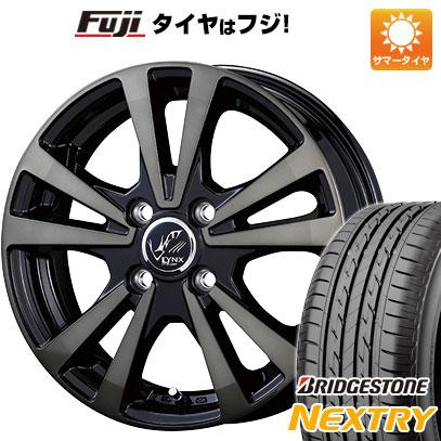 タイヤはフジ 送料無料 KOSEI コーセイ プラウザー リンクスBC 4.5J 4.50-14 BRIDGESTONE ブリヂストン NEXTRY ネクストリー(限定) 155/65R14 14インチ サマータイヤ ホイール4本セット