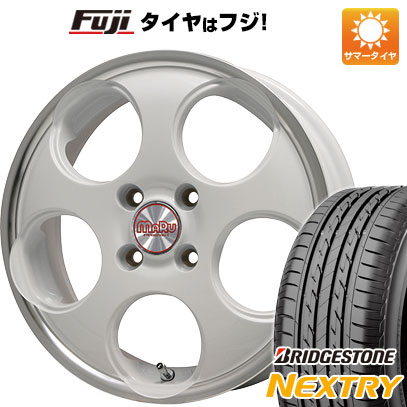 タイヤはフジ 送料無料 PREMIX プレミックス マル(ホワイト/リムポリッシュ) 5J 5.00-16 BRIDGESTONE ブリヂストン NEXTRY ネクストリー(限定) 165/50R16 16インチ サマータイヤ ホイール4本セット