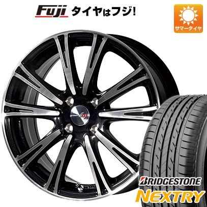 タイヤはフジ 送料無料 LEHRMEISTER レアマイスター ディチョット 5J 5.00-16 BRIDGESTONE ブリヂストン NEXTRY ネクストリー(限定) 165/50R16 16インチ サマータイヤ ホイール4本セット