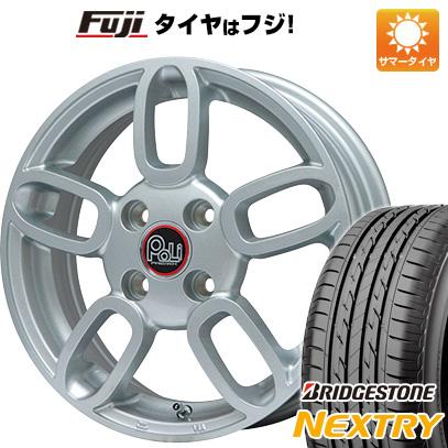 タイヤはフジ 送料無料 PREMIX プレミックス ポリ(メタリックシルバー) 4.5J 4.50-15 BRIDGESTONE ブリヂストン NEXTRY ネクストリー(限定) 165/55R15 15インチ サマータイヤ ホイール4本セット
