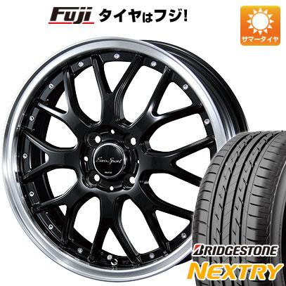 タイヤはフジ 送料無料 BLEST ブレスト ユーロスポーツ タイプ815 5J 5.00-15 BRIDGESTONE ブリヂストン NEXTRY ネクストリー(限定) 165/55R15 15インチ サマータイヤ ホイール4本セット