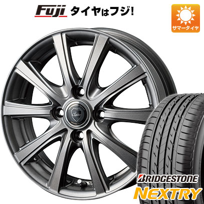 タイヤはフジ 送料無料 INTER MILANO インターミラノ クレール DG10 4.5J 4.50-14 BRIDGESTONE ブリヂストン NEXTRY ネクストリー(限定) 155/65R14 14インチ サマータイヤ ホイール4本セット