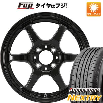 タイヤはフジ 送料無料 カジュアルセット タイプL 2. 4.5J 4.50-15 BRIDGESTONE ブリヂストン NEXTRY ネクストリー(限定) 165/50R15 15インチ サマータイヤ ホイール4本セット