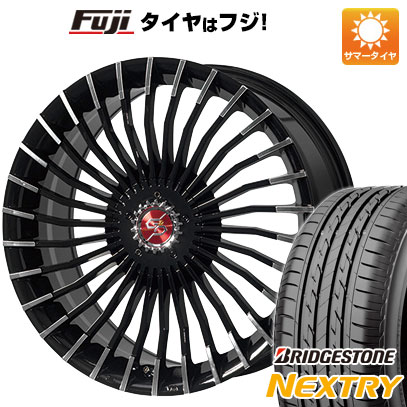 タイヤはフジ 送料無料 PREMIX プレミックス グラッパ f30 (ブラックポリッシュ) 5J 5.00-16 BRIDGESTONE ブリヂストン NEXTRY ネクストリー(限定) 165/50R16 16インチ サマータイヤ ホイール4本セット