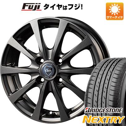 タイヤはフジ 送料無料 INTER MILANO インターミラノ クレール RG10 4.5J 4.50-14 BRIDGESTONE ブリヂストン NEXTRY ネクストリー(限定) 155/65R14 14インチ サマータイヤ ホイール4本セット