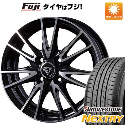 タイヤはフジ 送料無料 INTER MILANO インターミラノ レイジー NX-7 4.5J 4.50-15 BRIDGESTONE ブリヂストン NEXTRY ネクストリー(限定) 165/55R15 15インチ サマータイヤ ホイール4本セット