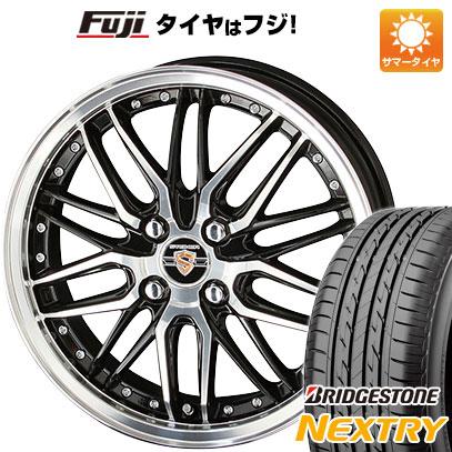 タイヤはフジ 送料無料 KYOHO 共豊 シュタイナー LMX 5J 5.00-16 BRIDGESTONE ブリヂストン NEXTRY ネクストリー(限定) 165/50R16 16インチ サマータイヤ ホイール4本セット