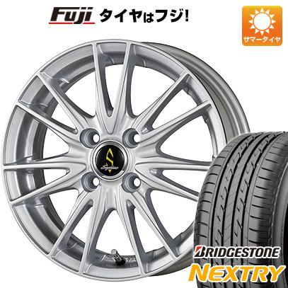 タイヤはフジ 送料無料 WORK ワーク セプティモ G02 シルバーメタリック 4.5J 4.50-14 BRIDGESTONE ブリヂストン NEXTRY ネクストリー(限定) 155/65R14 14インチ サマータイヤ ホイール4本セット