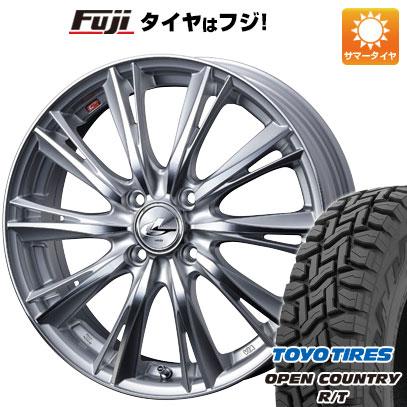タイヤはフジ 送料無料 WEDS ウェッズ レオニス WX 4.5J 4.50-15 TOYO OPEN COUNTRY R/T 165/60R15 15インチ サマータイヤ ホイール4本セット
