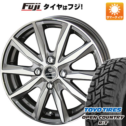 タイヤはフジ 送料無料 KYOHO 共豊 スマック プライム バサルト 4.5J 4.50-15 TOYO OPEN COUNTRY R/T 165/60R15 15インチ サマータイヤ ホイール4本セット