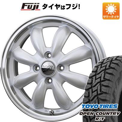 タイヤはフジ 送料無料 HOT STUFF ホットスタッフ ララパーム カップ 4.5J 4.50-15 TOYO OPEN COUNTRY R/T 165/60R15 15インチ サマータイヤ ホイール4本セット