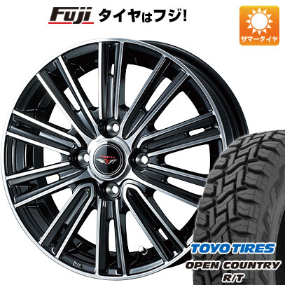 タイヤはフジ 送料無料 WEDS ウェッズ テッドスナップ 4.5J 4.50-15 TOYO OPEN COUNTRY R/T 165/60R15 15インチ サマータイヤ ホイール4本セット