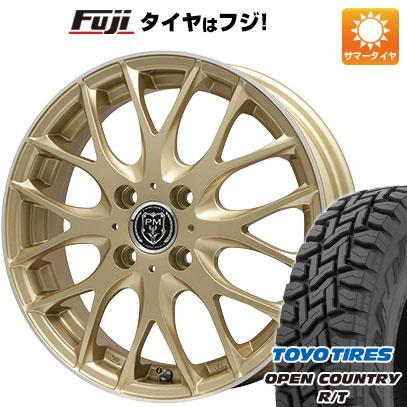 タイヤはフジ 送料無料 PREMIX プレミックス グラッパ(ゴールド/リムポリッシュ) 4.5J 4.50-15 TOYO OPEN COUNTRY R/T 165/60R15 15インチ サマータイヤ ホイール4本セット