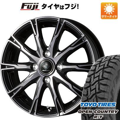 タイヤはフジ 送料無料 TOPY トピー ディルーチェ DX10 4.5J 4.50-15 TOYO OPEN COUNTRY R/T 165/60R15 15インチ サマータイヤ ホイール4本セット
