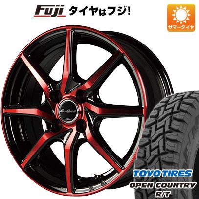 タイヤはフジ 送料無料 MID ユーロスピード S810 4.5J 4.50-15 TOYO OPEN COUNTRY R/T 165/60R15 15インチ サマータイヤ ホイール4本セット