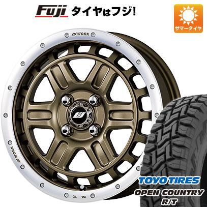 タイヤはフジ 送料無料 WORK ワーク クラッグ ティーグラビックII 5J 5.00-15 TOYO OPEN COUNTRY R/T 165/60R15 15インチ サマータイヤ ホイール4本セット