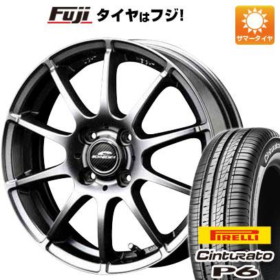 タイヤはフジ 送料無料 MID シュナイダー スタッグ 5.5J 5.50-15 PIRELLI チンチュラートP6 175/65R15 15インチ サマータイヤ ホイール4本セット