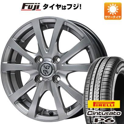 タイヤはフジ 送料無料 BIGWAY ビッグウエイ TRG バーン 5.5J 5.50-15 PIRELLI チンチュラートP6 175/65R15 15インチ サマータイヤ ホイール4本セット