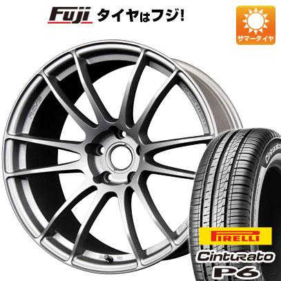 タイヤはフジ 送料無料 RAYS レイズ グラムライツ 57エクストリーム 7J 7.00-17 PIRELLI チンチュラートP6 205/50R17 17インチ サマータイヤ ホイール4本セット