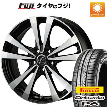 タイヤはフジ 送料無料 KOSEI コーセイ プラウザー リンクス 7J 7.00-17 PIRELLI チンチュラートP6 215/50R17 17インチ サマータイヤ ホイール4本セット