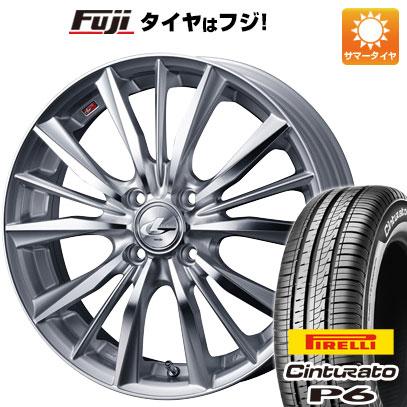 タイヤはフジ 送料無料 WEDS ウェッズ レオニス VX 5.5J 5.50-14 PIRELLI チンチュラートP6 175/65R14 14インチ サマータイヤ ホイール4本セット