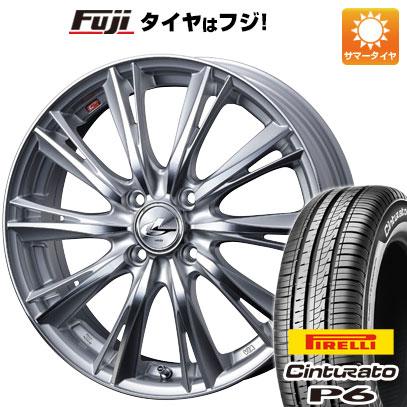 タイヤはフジ 送料無料 WEDS ウェッズ レオニス WX 5.5J 5.50-14 PIRELLI チンチュラートP6 175/65R14 14インチ サマータイヤ ホイール4本セット