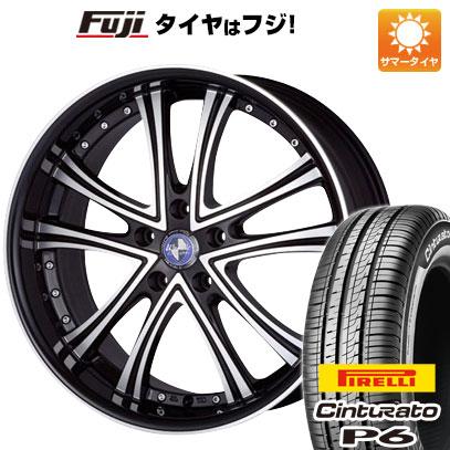 タイヤはフジ 送料無料 MONZA モンツァ ワーウィック DS.05 7J 7.00-17 PIRELLI チンチュラートP6 205/50R17 17インチ サマータイヤ ホイール4本セット