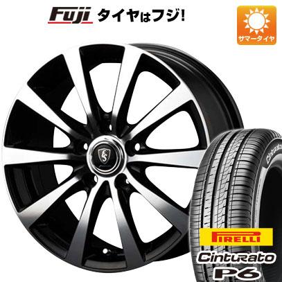 タイヤはフジ 送料無料 MID ユーロスピード BL-10 7J 7.00-17 PIRELLI チンチュラートP6 215/50R17 17インチ サマータイヤ ホイール4本セット