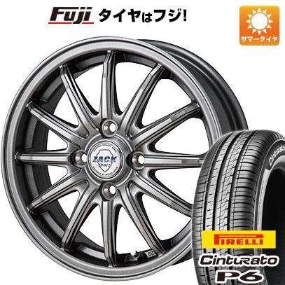 7/25はエントリーでポイント15倍 タイヤはフジ 送料無料 MONZA モンツァ ZACK JP-812 5.5J 5.50-14 PIRELLI チンチュラートP6 175/65R14 14インチ サマータイヤ ホイール4本セット