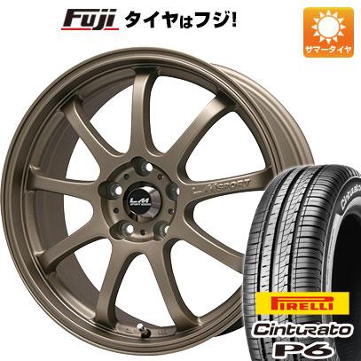 タイヤはフジ 送料無料 LEHRMEISTER レアマイスター LMスポーツファイナル(ブロンズ) 7.5J 7.50-17 PIRELLI チンチュラートP6 215/55R17 17インチ サマータイヤ ホイール4本セット