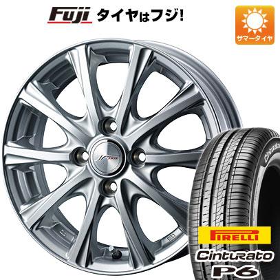 タイヤはフジ 送料無料 WEDS ウェッズ ジョーカー マジック 5.5J 5.50-15 PIRELLI チンチュラートP6 175/65R15 15インチ サマータイヤ ホイール4本セット