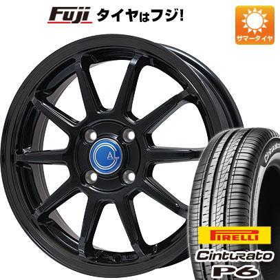 タイヤはフジ 送料無料 BRANDLE-LINE ブランドルライン カルッシャー ブラック 5.5J 5.50-14 PIRELLI チンチュラートP6 175/65R14 14インチ サマータイヤ ホイール4本セット
