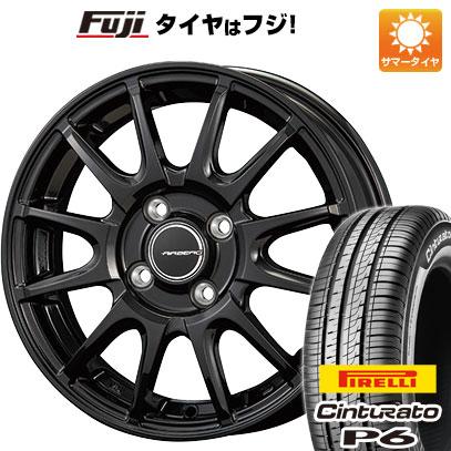 タイヤはフジ 送料無料 KOSEI コーセイ エアベルグ レバンナ 5.5J 5.50-15 PIRELLI チンチュラートP6 185/60R15 15インチ サマータイヤ ホイール4本セット