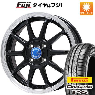 タイヤはフジ 送料無料 BRANDLE-LINE ブランドルライン カルッシャー ブラック/リムポリッシュ 5.5J 5.50-14 PIRELLI チンチュラートP6 175/65R14 14インチ サマータイヤ ホイール4本セット