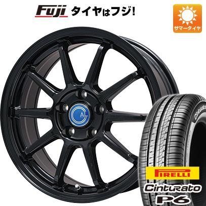 タイヤはフジ 送料無料 BRANDLE-LINE ブランドルライン カルッシャー ブラック 7J 7.00-17 PIRELLI チンチュラートP6 215/50R17 17インチ サマータイヤ ホイール4本セット