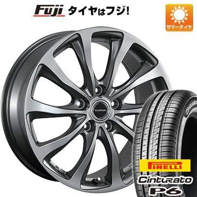 タイヤはフジ 送料無料 BRIDGESTONE ブリヂストン バルミナ TR10 6.5J 6.50-16 PIRELLI チンチュラートP6 205/55R16 16インチ サマータイヤ ホイール4本セット