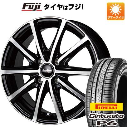 タイヤはフジ 送料無料 MID ユーロスピード V25 7J 7.00-17 PIRELLI チンチュラートP6 215/50R17 17インチ サマータイヤ ホイール4本セット