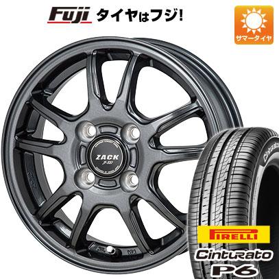 タイヤはフジ 送料無料 MONZA モンツァ ZACK JP-520 5.5J 5.50-14 PIRELLI チンチュラートP6 175/65R14 14インチ サマータイヤ ホイール4本セット