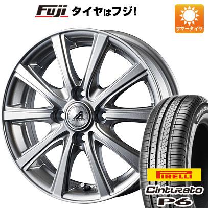 タイヤはフジ 送料無料 INTER MILANO インターミラノ AZ-SPORTS YL-10 5.5J 5.50-15 PIRELLI チンチュラートP6 185/60R15 15インチ サマータイヤ ホイール4本セット
