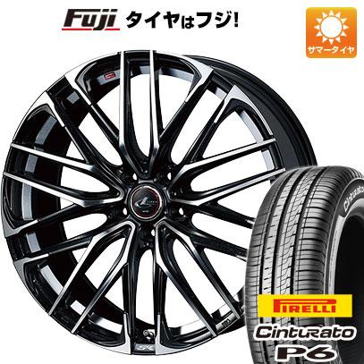 タイヤはフジ 送料無料 WEDS ウェッズ レオニス SK 7J 7.00-17 PIRELLI チンチュラートP6 215/55R17 17インチ サマータイヤ ホイール4本セット