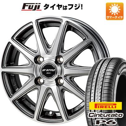 タイヤはフジ 送料無料 MONZA モンツァ JPスタイルベーカー 5.5J 5.50-15 PIRELLI チンチュラートP6 185/60R15 15インチ サマータイヤ ホイール4本セット