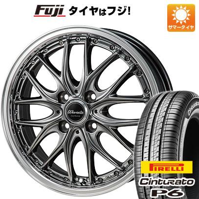 タイヤはフジ 送料無料 MONZA モンツァ ワーウィック ディープランド 5.5J 5.50-15 PIRELLI チンチュラートP6 185/60R15 15インチ サマータイヤ ホイール4本セット