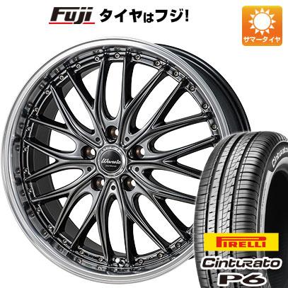 タイヤはフジ 送料無料 MONZA モンツァ ワーウィック ディープランド 7J 7.00-17 PIRELLI チンチュラートP6 215/55R17 17インチ サマータイヤ ホイール4本セット