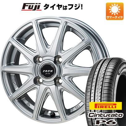 タイヤはフジ 送料無料 MONZA モンツァ ZACK JP-710 5.5J 5.50-14 PIRELLI チンチュラートP6 175/65R14 14インチ サマータイヤ ホイール4本セット