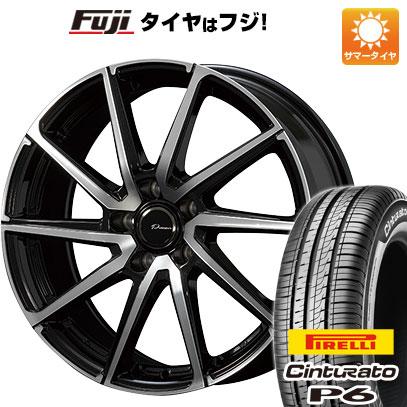 タイヤはフジ 送料無料 KOSEI コーセイ プラウザー レグラス 6.5J 6.50-16 PIRELLI チンチュラートP6 215/65R16 16インチ サマータイヤ ホイール4本セット