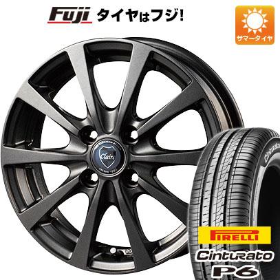 タイヤはフジ 送料無料 INTER MILANO インターミラノ クレール RG10 5.5J 5.50-14 PIRELLI チンチュラートP6 175/65R14 14インチ サマータイヤ ホイール4本セット