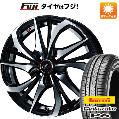タイヤはフジ 送料無料 WEDS ウェッズ レオニス TE 5.5J 5.50-15 PIRELLI チンチュラートP6 175/65R15 15インチ サマータイヤ ホイール4本セット