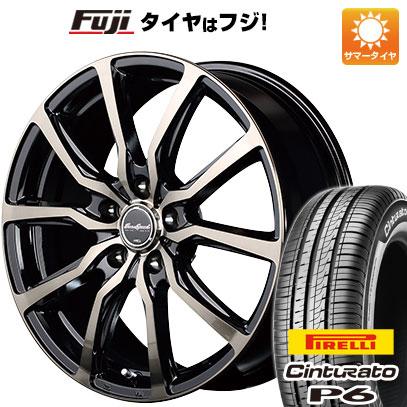 タイヤはフジ 送料無料 MID ユーロスピード D.C.52 5.5J 5.50-14 PIRELLI チンチュラートP6 175/65R14 14インチ サマータイヤ ホイール4本セット